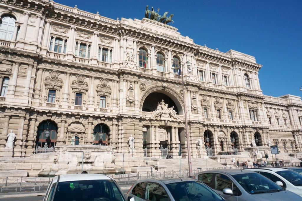 ローマ最高裁