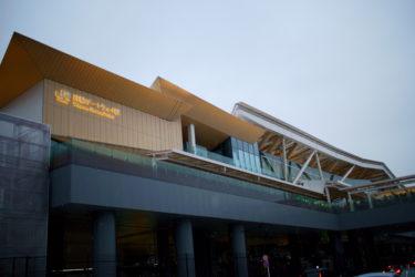 【JR 高輪ゲートウェイ駅】噂の明朝体看板や先進技術を撮ってきました!