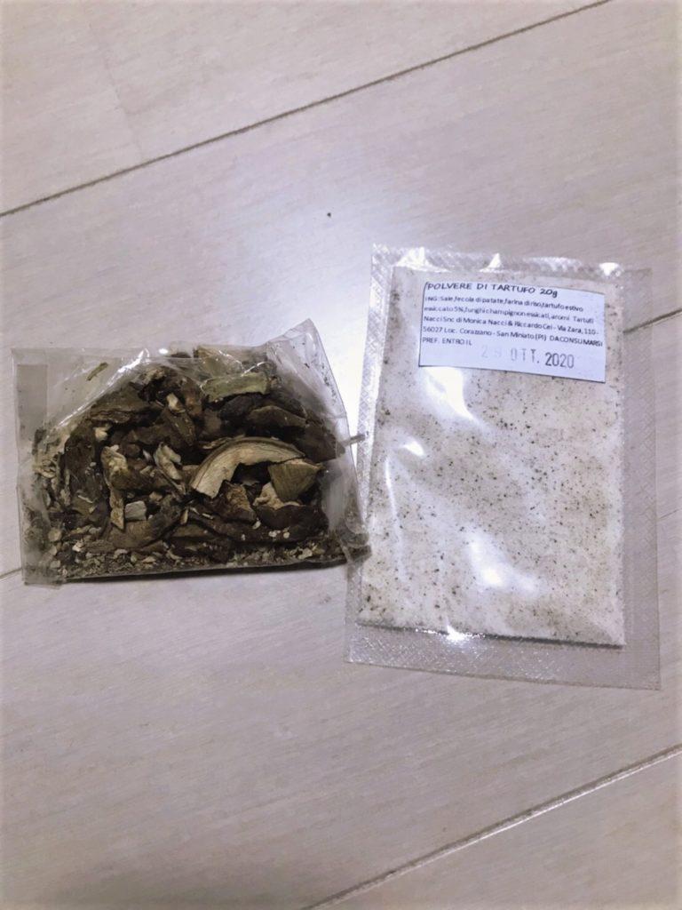 トリュフ塩 乾燥ポルチーニ