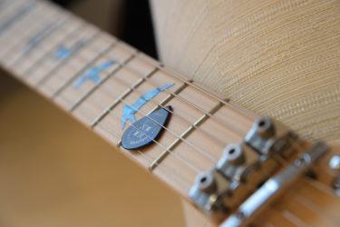 【BIAS FX2】 ギターのハイゲインな音作りを紹介!【FF7 BGMを演奏】