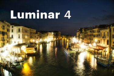 Lightroomの代替には『Luminar4』がおすすめ!次世代の最強RAW現像ソフトを紹介します。