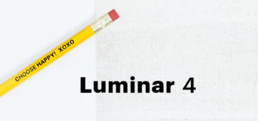 『Luminar4』消しゴムツールで写真から不要なオブジェクトを消去する!【luminar 使い方】