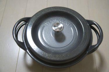 VERMICULAR【無水調理】の鍋は口コミ通り美味しい?!使い方や使ってみた感想・レビュー