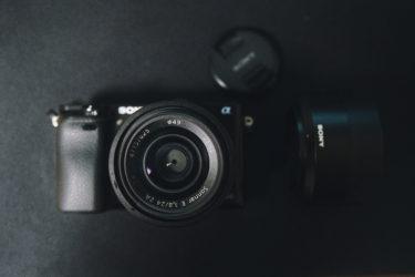ZEISS社の最強単焦点レンズ「SEL24F18Z」レビュー 【SONY APS-C/Eマウント】