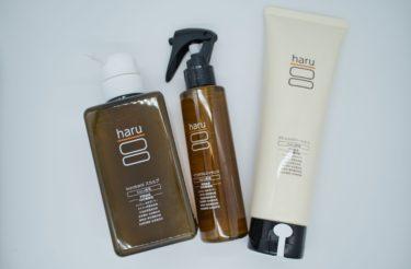 ヘアケアにおすすめ!天然成分100%髪の美容液とトリートメント【haru】おすすめポイントと使ってみた感想