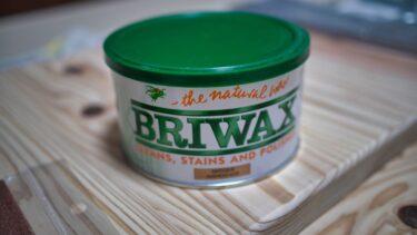【DIY】木材をBRIWAX「ブライワックス」でアンティークに!使用感レビュー【おすすめ塗料】